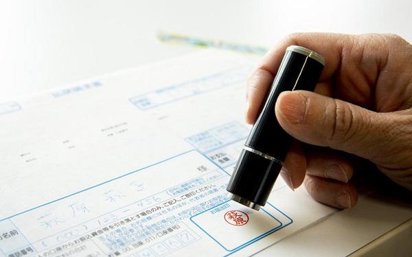 Nhà lập pháp Nhật Bản trở thành tỷ phú nhờ cung cấp dịch vụ chữ ký điện tử trong đại dịch