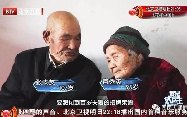 Bí quyết sống thọ của cặp vợ chồng trăm tuổi chỉ bằng 1 loại nước ép, được chuyên gia khen ngợi
