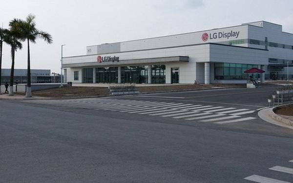 Thông tin mới nhất vụ LG Electronics rao bán nhà máy tại Hải Phòng với giá 2.000 tỷ đồng