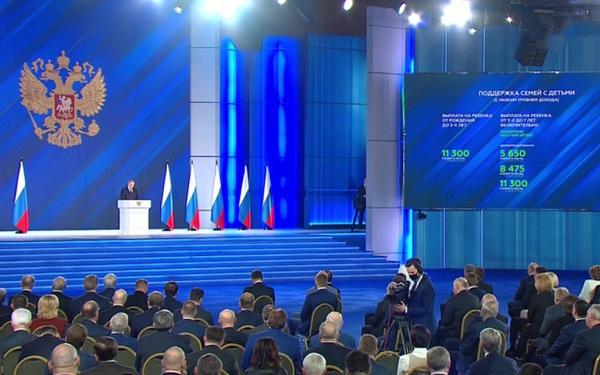 Thông điệp liên bang của Tổng thống Nga với những tầm nhìn phát triển mới