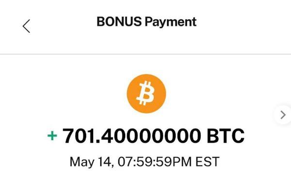 Trả thưởng 701 USD lại nhầm thành 701 Bitcoin, nhiều người dùng nhanh tay rút về ví trữ lạnh