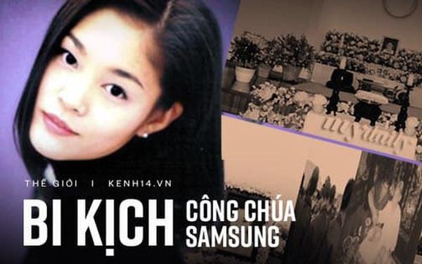 """Bi kịch của """"Công chúa Samsung"""": Sinh ra trong gia tộc chaebol hùng mạnh nhất Hàn Quốc nhưng cuộc đời không màu hồng, đến cái chết cũng bị che đậy, giả mạo"""