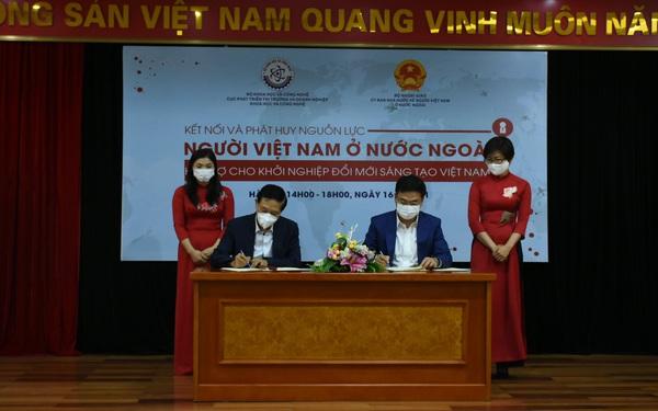 """Hai Bộ bắt tay thực hiện lời kêu gọi: """"Đã đến lúc chinh phục thế giới, mang thế giới về Việt Nam"""""""