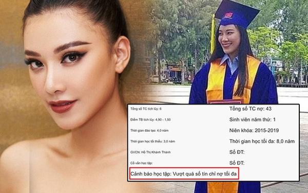 """Rò rỉ hình ảnh Á hậu Kim Duyên cầm bằng tốt nghiệp nhưng đã bị """"Thôi học"""", nợ đến 43 tín chỉ?"""
