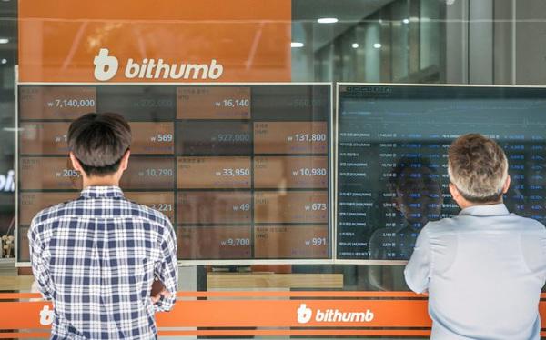 Hàng chục sàn giao dịch tiền số ở Hàn Quốc sắp 'bốc hơi'