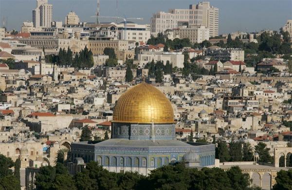 Kết quả hình ảnh cho nhà nước israel