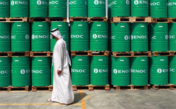 """""""Giá dầu có thể về 20 USD/thùng"""""""