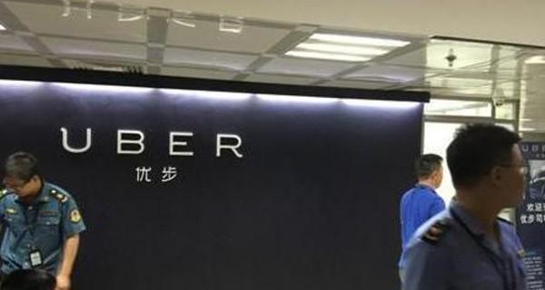 """Trung Quốc: Uber bị tịch thu 1.000 iPhone, bị cáo buộc điều hành dịch vụ """"xe đen"""""""