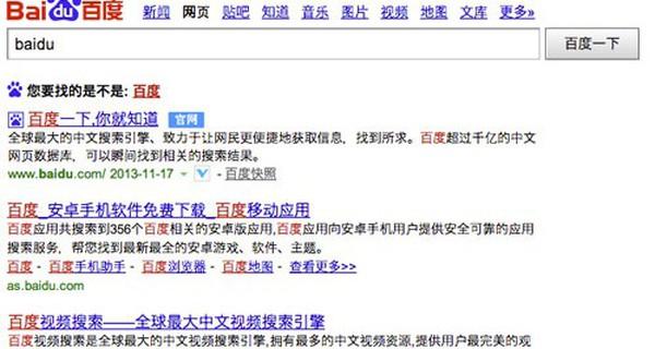"""""""Phiên bản Trung Quốc"""" của các hãng công nghệ hàng đầu nước Mỹ"""