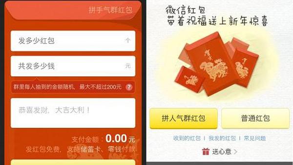 Rộ mốt 'chuyển khoản lì xì' tại Trung Quốc