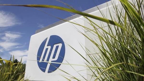 HP sẽ sa thải 30.000 nhân viên