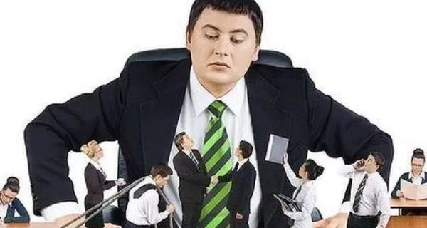 """Lương """"sếp"""" tăng nhanh hơn lương nhân viên?"""