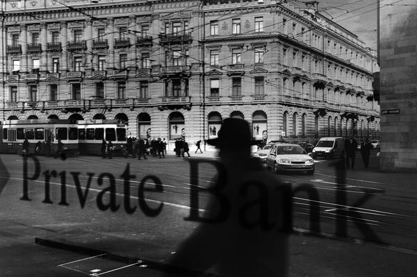 Bí ẩn 7 nghìn tỷ USD của ngân hàng Thụy Sỹ sẽ ra sao?