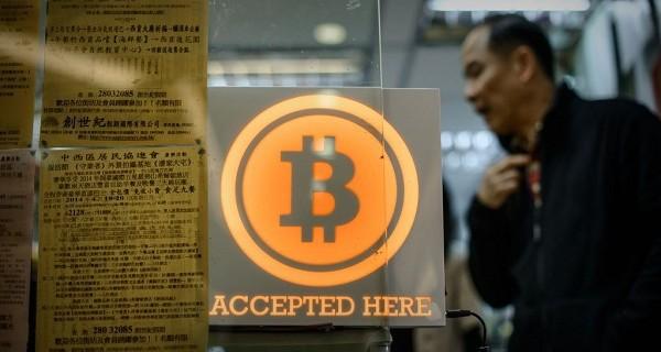 Tại sao bitcoin sẽ có bước đột phá trong năm 2015?