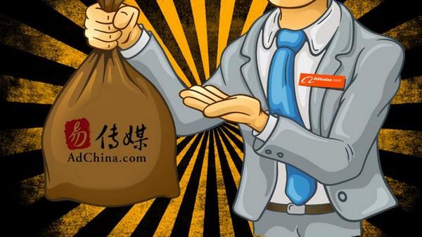 """Alimama - Cánh tay dữ liệu khổng lồ chuyên lo """"hậu cần"""" của Alibaba"""