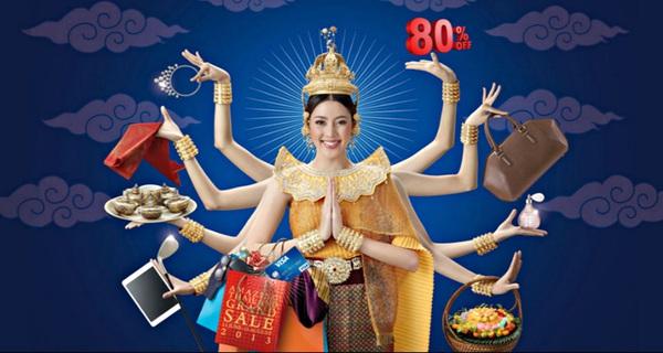 Cùng với Trung Quốc, một thế lực khác đang thâu tóm thị trường tiêu dùng Việt Nam