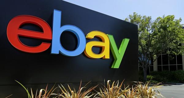 20 điều thú vị có thể bạn chưa biết về eBay