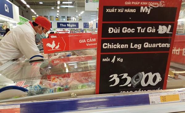 """Tổng Cục Hải quan tiết lộ giá nhập đùi gà Mỹ """"rẻ"""" như rau !"""