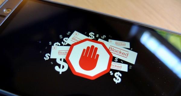 Ứng dụng chặn quảng cáo – kẻ đánh cắp hàng tỷ đô