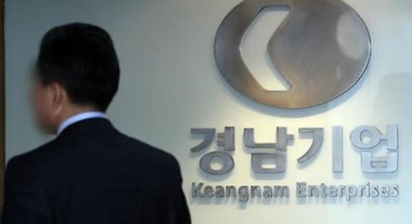 Chủ tịch tập đoàn tự sát, giá cổ phiếu Keangnam lao dốc