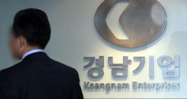 Công ty mẹ Keangnam ngập nợ, làm ăn thua lỗ bị xóa tên khỏi sàn chứng khoán