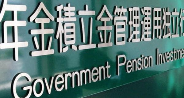 Quỹ đầu tư hưu trí lớn nhất thế giới thua lỗ hơn 64 tỷ USD