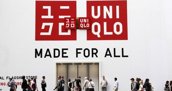 Uniqlo chỉ làm việc 4 ngày/tuần từ Tháng 10