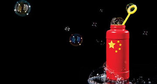 Lo sợ vỡ bong bóng, Trung Quốc cấm ngành bảo hiểm lách luật đầu cơ