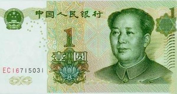 Đồng tiền ngày càng mất giá, tờ một nhân dân tệ của Trung Quốc sắp trở ...