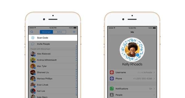 Facebook vừa ra mắt tính năng kết nối Messenger cực dễ dàng, chỉ cần quét code là xong