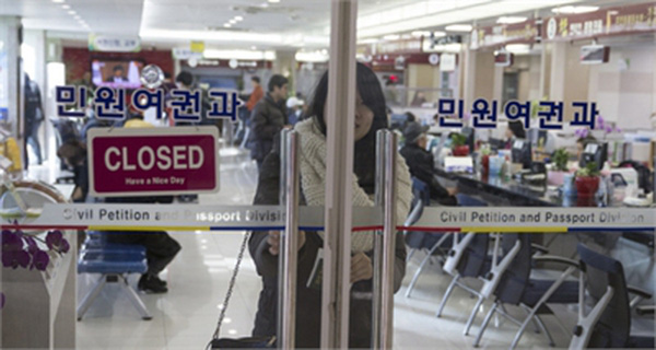 """Giới trẻ Hàn muốn di cư vì xã hội """"siêu cạnh tranh"""""""