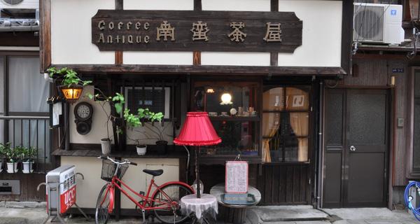 Văn hóa cafe Nhật khác với phương Tây như thế nào?