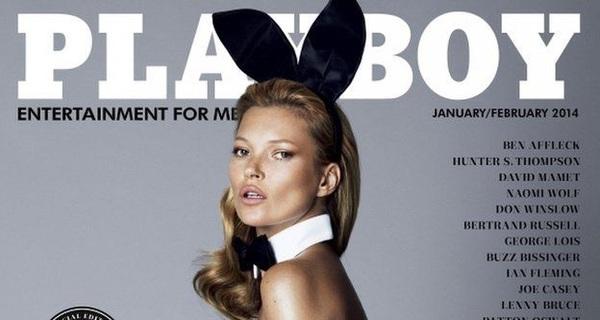 Kinh doanh hết thời, tạp chí Playboy đang bị rao bán