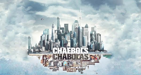 Chaebols - Những trụ cột công nghệ, kinh tế, chính trị và xã hội của Hàn Quốc