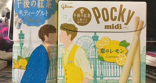 """Sản phẩm của 2 công ty này có thể """"kết nối nhau bằng 1 nụ hôn"""", và cộng đồng LGBT Nhật Bản thích điều này"""
