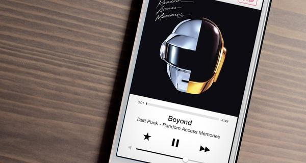 Apple được cấp bằng sáng chế công nghệ tự động quét và loại bỏ lời chửi thề trong bài hát