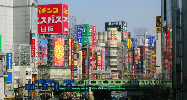 Đâu rồi thời hoàng kim của hàng 'made in Japan'?