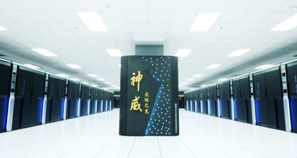 Siêu máy tính của Trung Quốc đã vượt xa Mỹ nhưng sẽ duy trì vị thế được bao lâu?