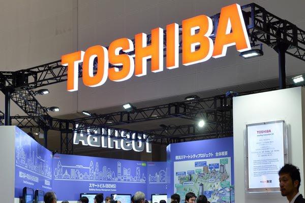 Toshiba bán 5,9 tỷ USD tài sản, đầu tư vào sản xuất chip nhớ