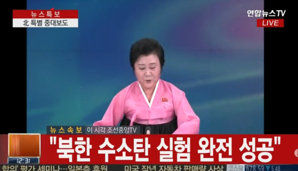 Triều Tiên vừa thử nghiệm vũ khí còn kinh khủng hơn cả bom nguyên tử