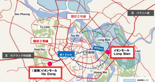 Điều chỉnh quy hoạch Bệnh viện quốc tế Hà Đông, mở đường cho Aeon Mall
