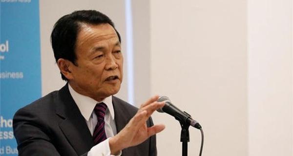 Phó thủ tướng Nhật: Thảo luận TPP không Mỹ vào tháng 5 tại Hà Nội