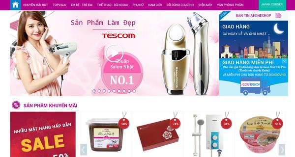AEON cũng nhảy vào TMĐT, thị trường Việt Nam giờ đủ cả Nhật - Hàn - Thái - Trung