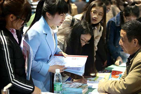 Trung Quốc: Chính phủ dành hơn 300 tỷ USD hỗ trợ startup, khuyến khích sinh viên bỏ học để khởi nghiệp