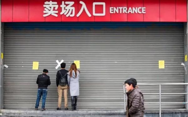 Thua lỗ quá nhiều, Lotte Mart sắp phải tháo chạy khỏi thị trường Trung Quốc?
