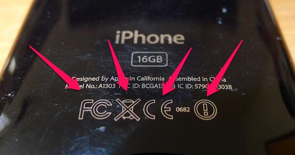 Những biểu tượng ai nhìn cũng quen trên iPhone nhưng chẳng mấy người hiểu ý nghĩa