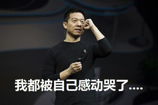 1 năm trước tuyên bố Apple đã lỗi thời và sắp vượt Tesla, giờ đây tỷ phú Trung Quốc này đang phải sa thải 90% nhân sự công ty