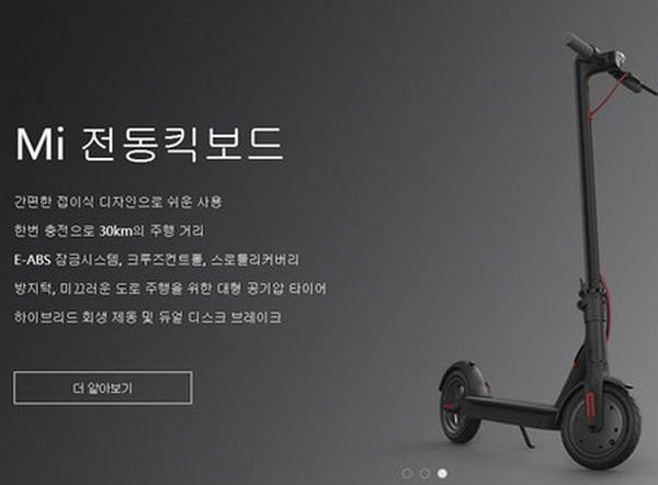 Xiaomi ra mắt website tiếng Hàn, dự định đánh chiếm sân nhà của Samsung và LG?