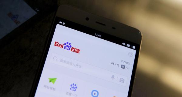 Thung lũng Silicon của Trung Quốc: Thế giới có gì, chúng tôi có đó!