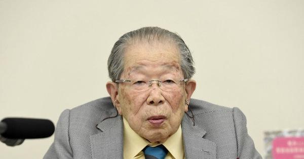 Bất ngờ với bí quyết sống thọ của huyền thoại y học Nhật Bản